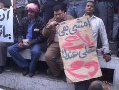 Ägypten Proteste Mubarak Rücktritt